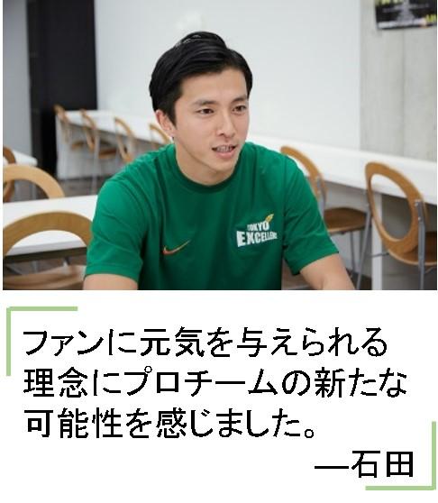 ishida_格言