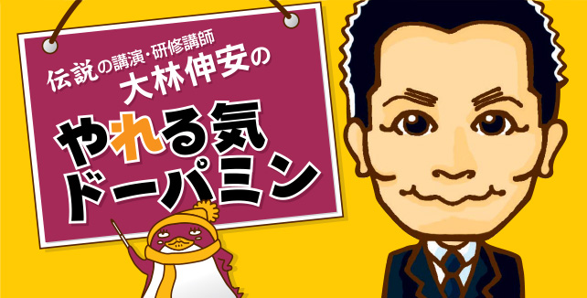 obayashi642.326