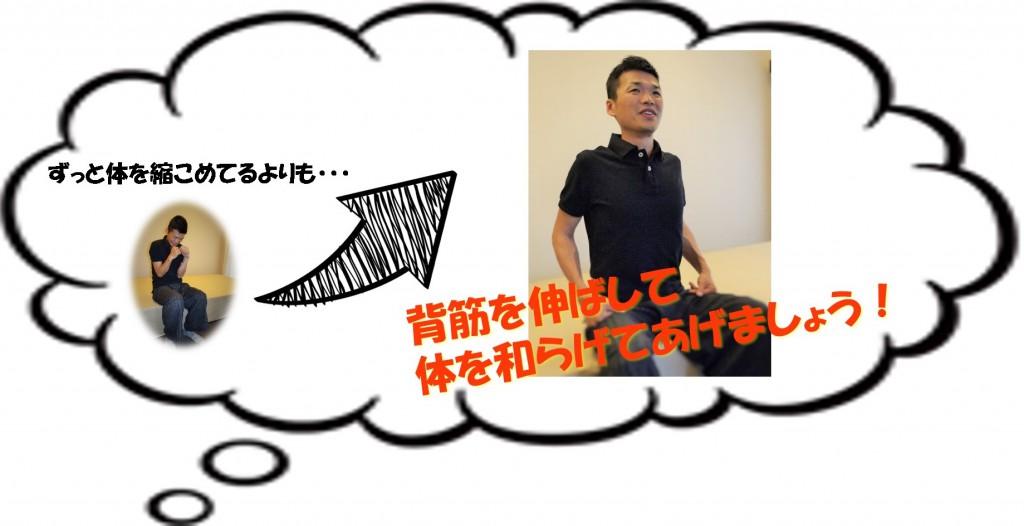松永先生②