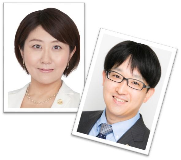 堀井先生&田村先生