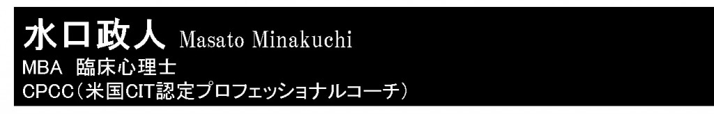 Minakuchi_バナー