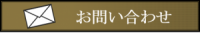 d828900d4a485a80c9c5863969973f04-e1454560078845