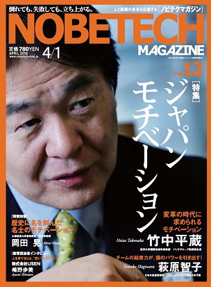 VOL.12 <br />APRIL 2016 CONTENTS