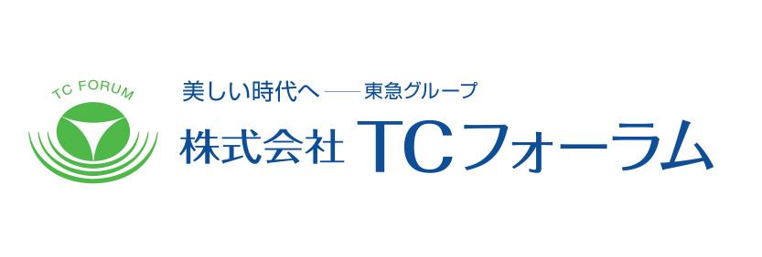 TC-rogo