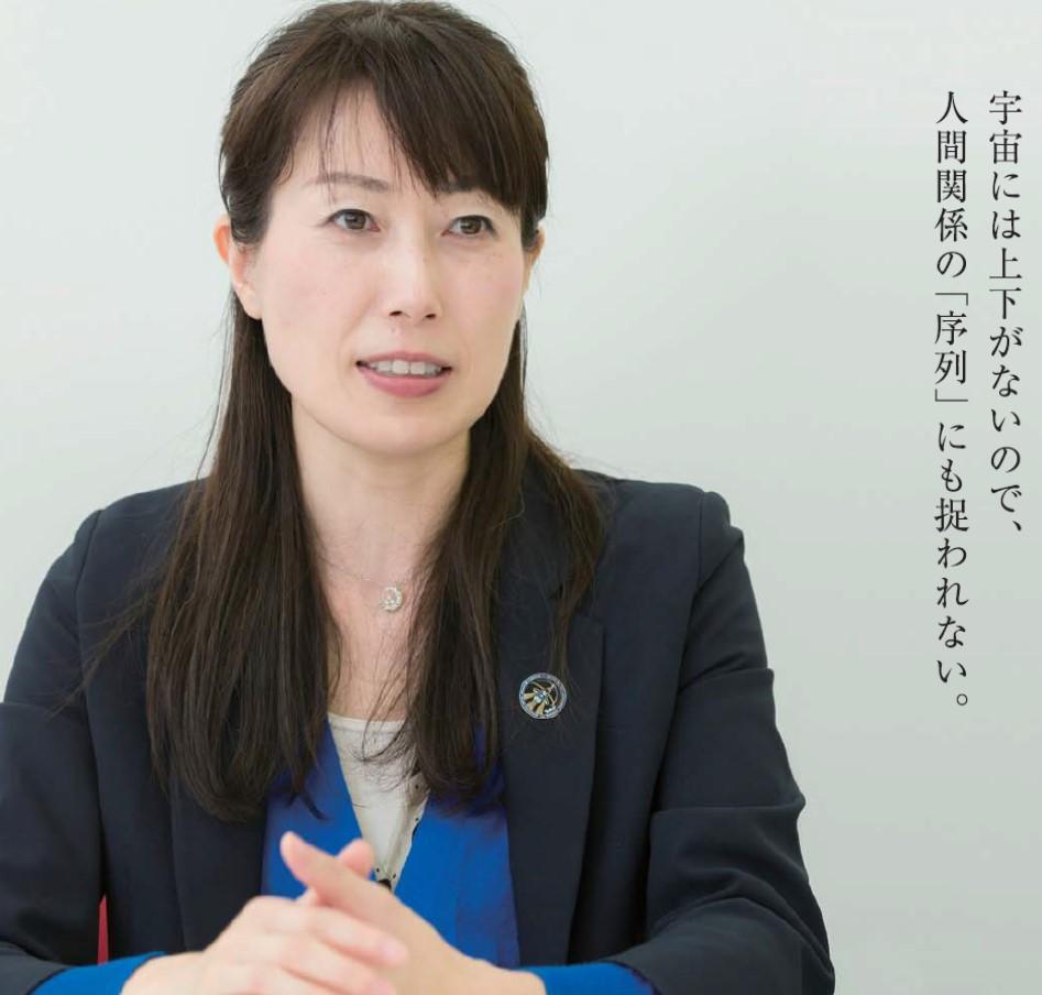 Vol.13_yamazaki