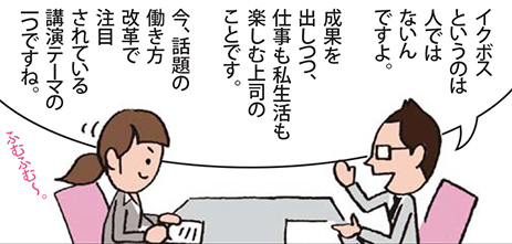 講演会やりかたレッスン_02_03
