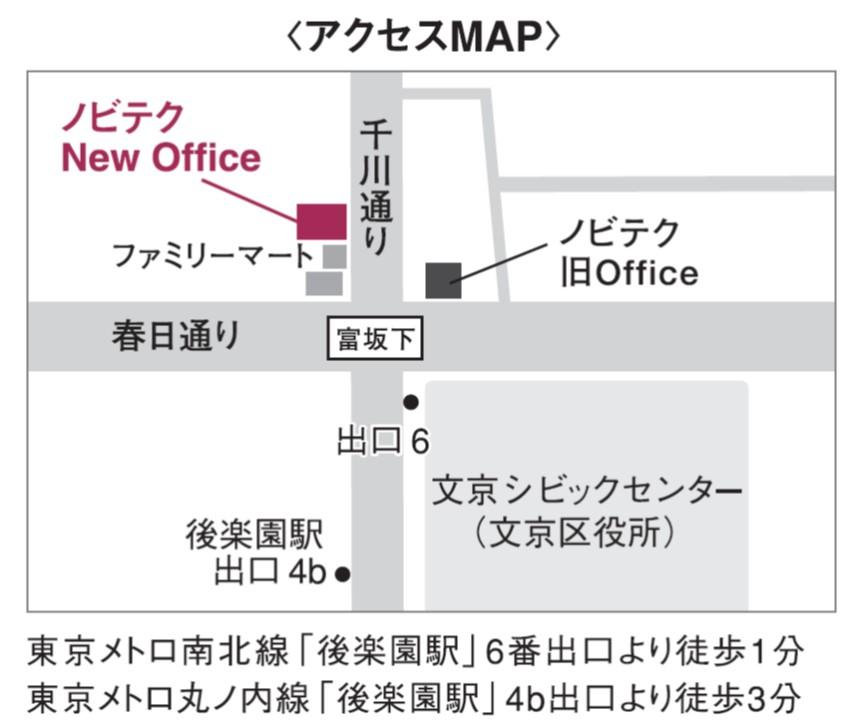 ノビテク事務所地図