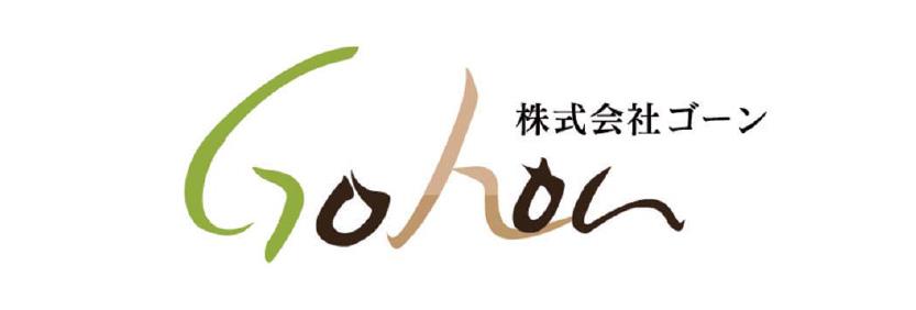 Gohon-rogo