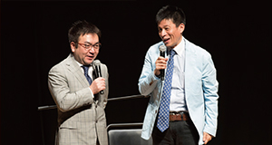 ナビゲーターを務めたフリーアナウンサーの松本和也氏とタレントの山田雅人氏